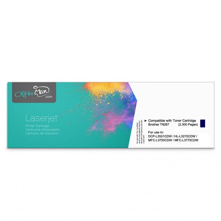 TN267C 代用藍色碳粉