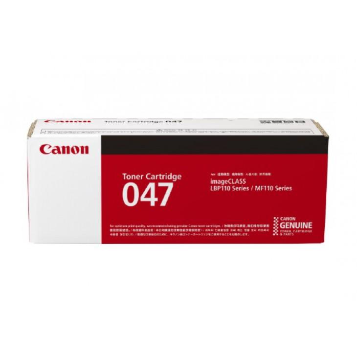 Cartridge 047 原裝黑色碳粉