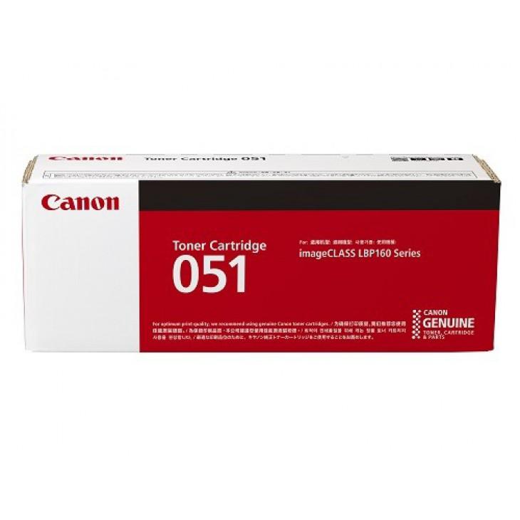 Cartridge 051 原裝黑色碳粉