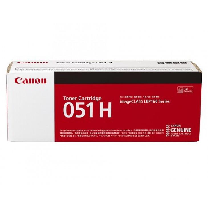 Cartridge 051H 原裝黑色碳粉 (高容量)