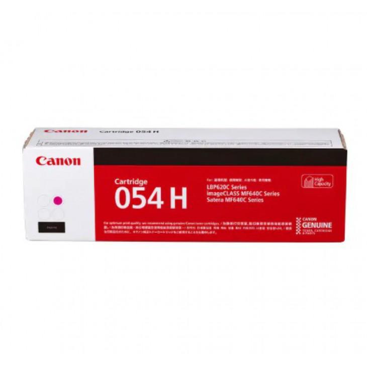 Cartridge 054HM 原裝紅色碳粉(高容量)