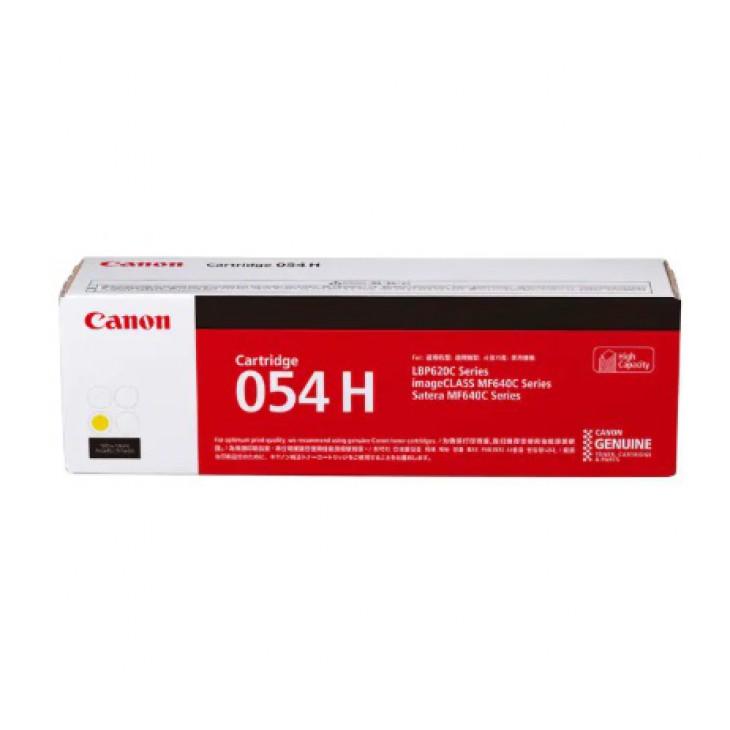 Cartridge 054HY 原裝黃色碳粉(高容量)