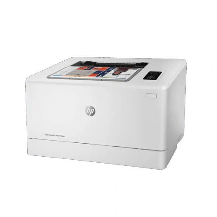 HP Color LaserJet Pro M155nw 打印機